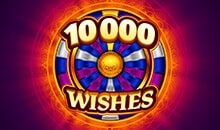10 000 Wishes